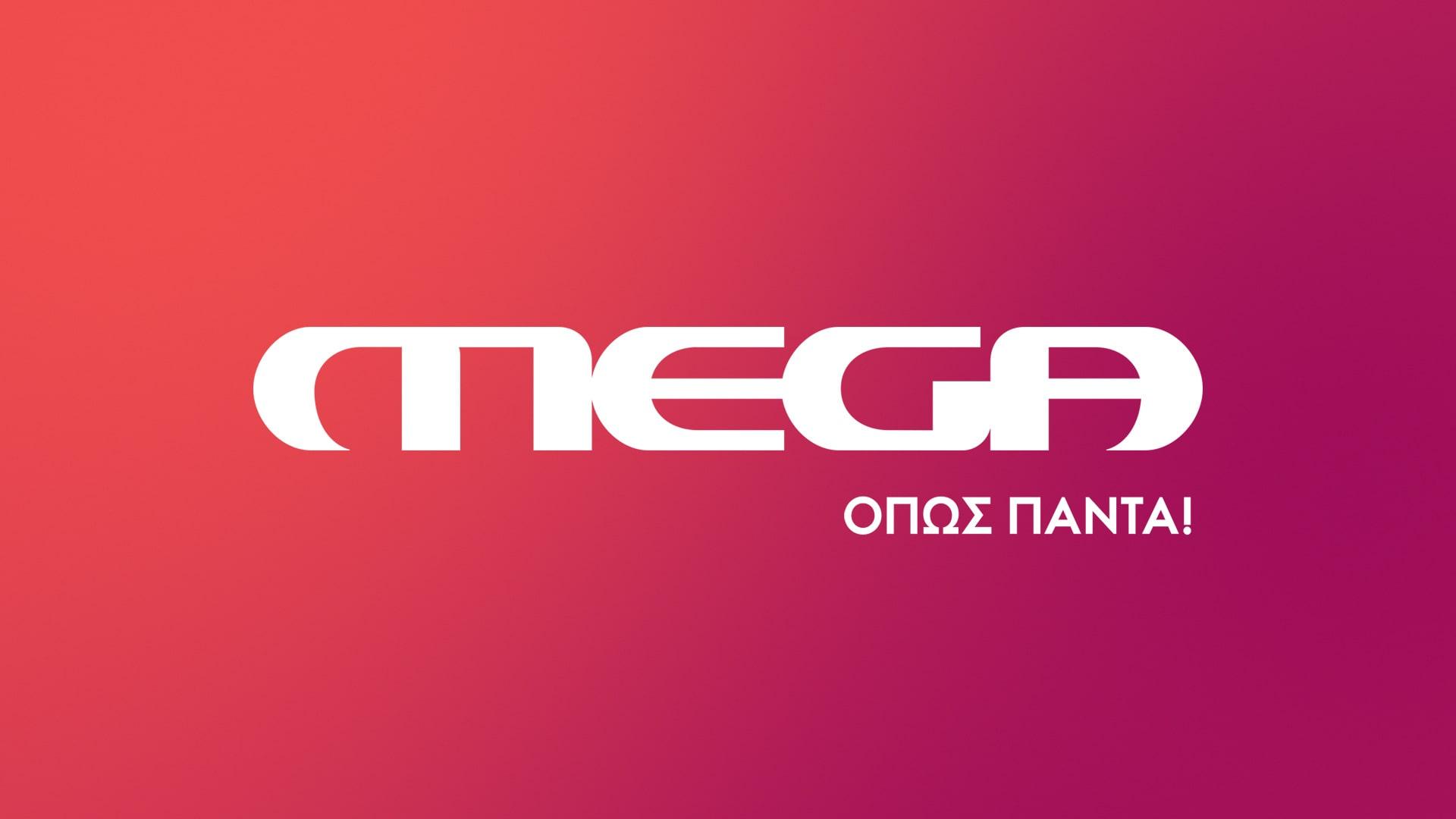 MEGA: Αλλαγή Προγράμματος (11/1-16/1) - Layout