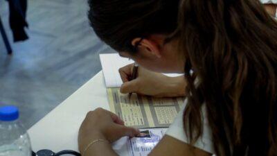 Πανελλαδικές εξετάσεις: 15 Μαίου θα ανακοινωθεί ο αριθμός εισακτέων