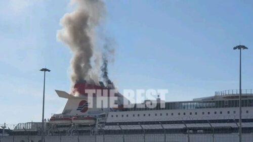 Υπό έλεγχο η φωτιά σε πλοίο στο λιμάνι της Πάτρας